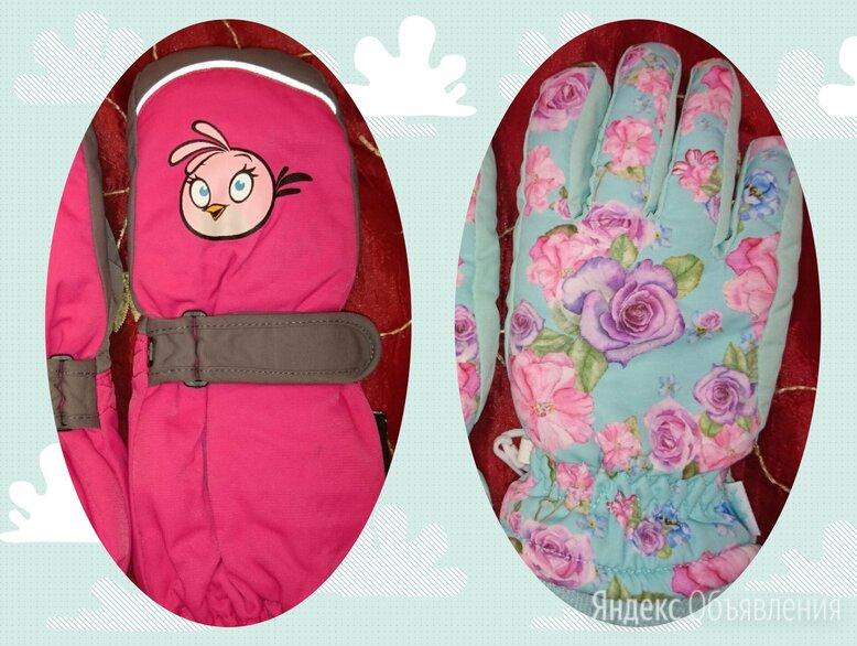 Перчатки/Варежки, 8-10лет по цене 500₽ - Перчатки и варежки, фото 0