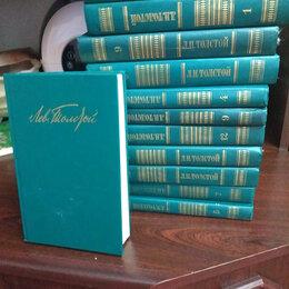 Художественная литература - Продам собрание сочинений Л.Н. Толстого в 12 томах, 0