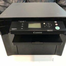 Принтеры, сканеры и МФУ - МФУ лазерный 3 в 1, принтер, сканер, копир Canon 4410, 0