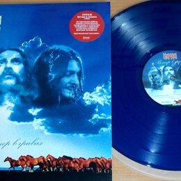 Музыкальные CD и аудиокассеты - Винил, LP - КУРАЖ - Ветер в гривах - MiruMir/EC - 2012 - Mint, 0