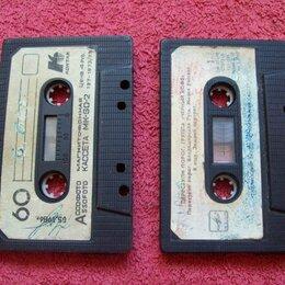 Музыкальные CD и аудиокассеты - Аудиокассеты Советские , 0