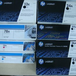 Картриджи - Картриджи и тонер для лазерных принтеров, 0