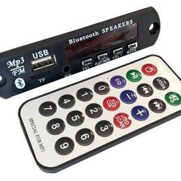 Музыкальные центры,  магнитофоны, магнитолы - Модуль MP3/Bluetooth/FM плеер с пультом, 0