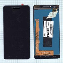 Дисплеи и тачскрины - Модуль - для смартфона Lenovo A6000, A6010 черный, 0