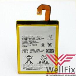Аккумуляторы - Аккумулятор для для Sony Xperia Z3 D6603, 0