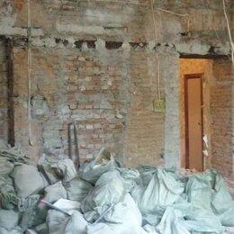 Архитектура, строительство и ремонт - Демонтажные работы, 0