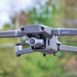 Квадрокоптеры - Квадрокоптер DJI Mavic 2 Zoom дрон, 0