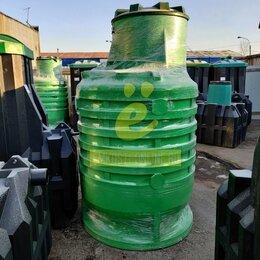 Комплектующие водоснабжения - Кессон для скважины Термит 2-5, 0