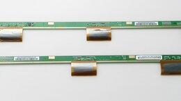 Запчасти к аудио- и видеотехнике - PT430CT02-4-XL-1 PT430CT02-4-XR-1, 0