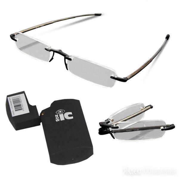 Компактные очки nowic для чтения (для дальнозорких)  по цене 2500₽ - Очки и аксессуары, фото 0
