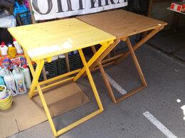 Столы и столики - Складные столы, 0