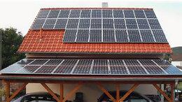 Солнечные батареи - Солнечные панели 250 Ватт, 0