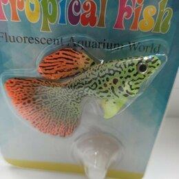 Декорации для аквариумов и террариумов - Рыбка в аквариуме, 0