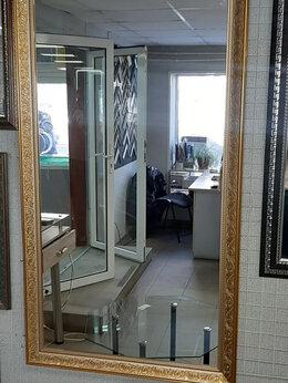 Зеркала - Зеркало в багетной рамке, 0
