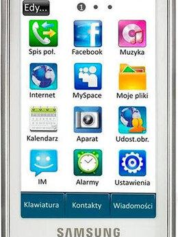 Мобильные телефоны - Samsung B7722i Duos Pearl Pure White Black, 0