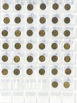 Монеты - Монеты (Наборы 1 копейка и 2 копейки СССР 1961-91), 0