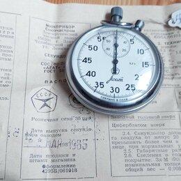 Секундомеры - Секундомер АГАТ СССР механические, 0