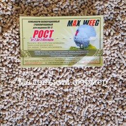 Товары для сельскохозяйственных животных - Комбикорм MAX Weeg (Еврокорм) Рост для индюков, 0