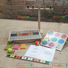 Игровые наборы и фигурки - Набор баламетрикс арт.001, 0