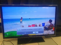 """Телевизоры - Телевизор Samsung UE40D5000 40"""" , 0"""
