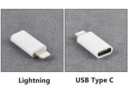 Зарядные устройства и адаптеры - Адаптер для IPhone usb3.1 Type C на 8 Pin…, 0