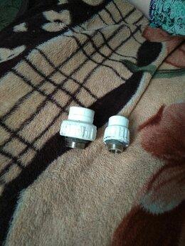 Водопроводные трубы и фитинги - Фитинг , 0