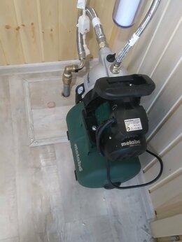 Водопроводные трубы и фитинги - Монтаж водоснабжения, отопления, насосов, ремонт…, 0