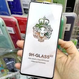 Защитные пленки и стекла - Стекло защитное на Samsung Galaxy A72, 0
