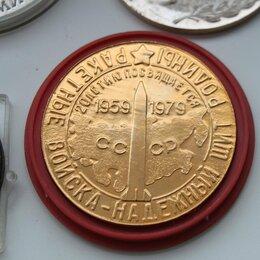 Жетоны, медали и значки - памятная медаль  ссср, 0