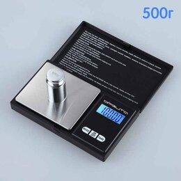 Прочая техника - Весы портативные 500гр точность 0,01гр HOW06, 0