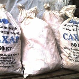 Мешки для мусора - Мешки бу  п/п белые прочные  мука, сахар   , 0