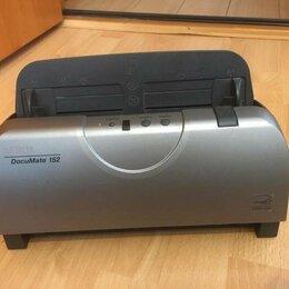 Сканеры - Двусторонний протяжной сканер Xerox DocuMate 152, 0
