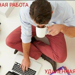 Менеджеры - Помощник-секретарь интернет-магазина, 0