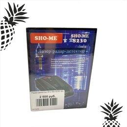 Аксессуары - Радар-детектор Sho-Me 8230, 0