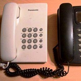 Проводные телефоны - Стационарные Кнопочные телефоны Atlinks - черного цвета Panasoniс - белого цвета, 0