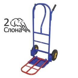 Инструментальные тележки - Двухколесная тележка КГ-250П (откидная площадка), 0