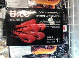 Продукты - Креветка сахалинская, 0
