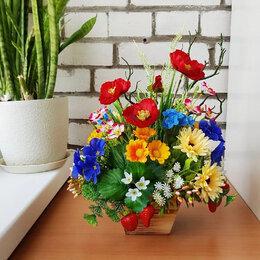 """Цветы, букеты, композиции - Интерьерная композиция """"Лето"""", 0"""
