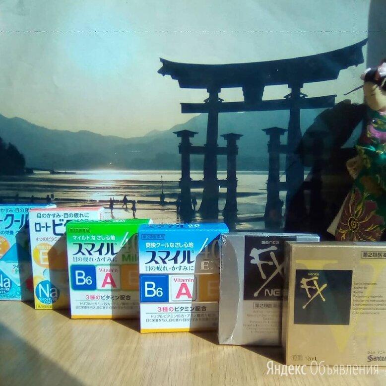 Японские капли для глаз по цене 330₽ - Для глаз, фото 0