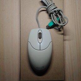 Мыши - Мышь Genius NetScroll, 0