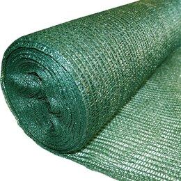 Заборчики, сетки и бордюрные ленты - затеняющая сетка, 0