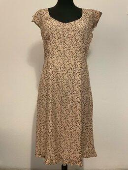 Платья - Женское летнее платье, 0