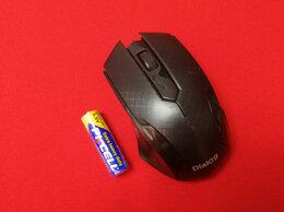 Клавиатуры - Мышь Dialog Pointer MROP-07U RF 2.4G Optical - 3…, 0