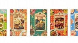 Прочее - набор из 11 книг с кулинарными рецептами, 0