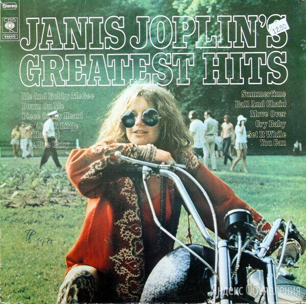 LP.Janis Joplin – Greatest Hits - 1973 по цене 1800₽ - Музыкальные CD и аудиокассеты, фото 0