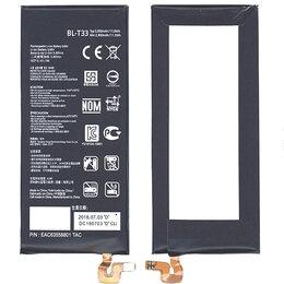 Аккумуляторы - Аккумуляторная батарея BL-T33 для LG M700A, Q6…, 0
