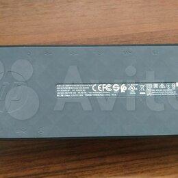 Прочие комплектующие - Док-станция HP HSA-B005DS USB-C, 0