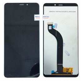 Дисплеи и тачскрины - Дисплей для Xiaomi Redmi 5 (MDG1) черный, 0
