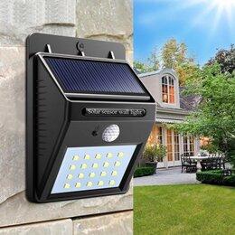 Уличное освещение - Прожектор солнечный с датчиком движения , 0