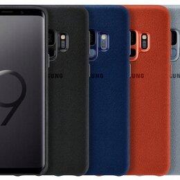 Чехлы - Оригинальные Чехлы Alcantara для Samsung Galaxy S9 (2 цвета), 0